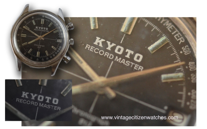citizen kyoto recordmaster