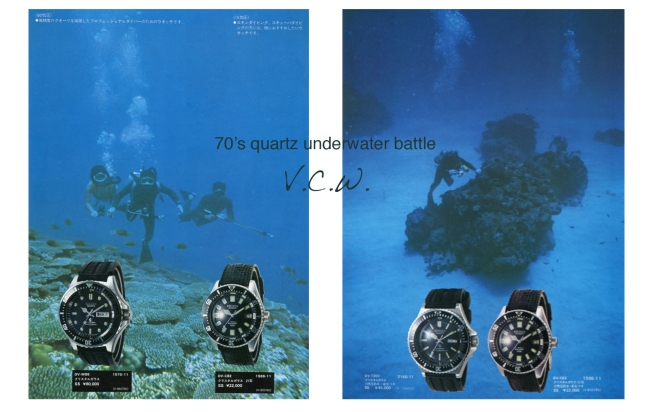 quartz crisis Citizen divers