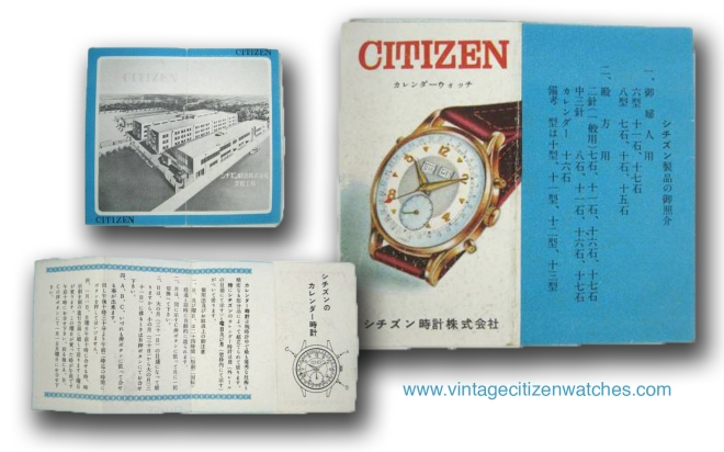 citizen triple calendar