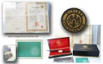 citizen chronometer box papers
