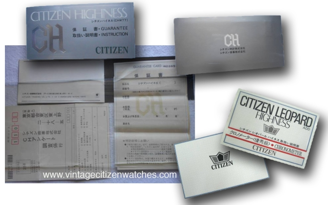 citizen highness manual